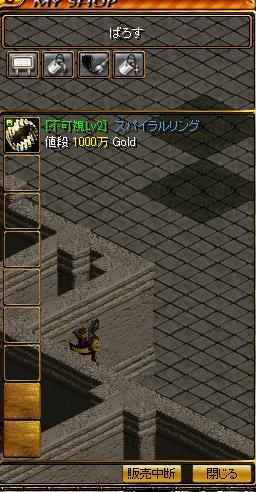 けっか!2