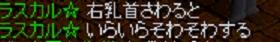RedStone 11.03.15[01]