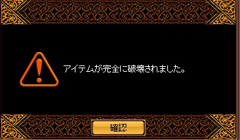 warosu.jpg