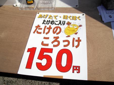IMGP0408.jpg