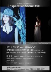 img_poster_20110330_200283.jpg
