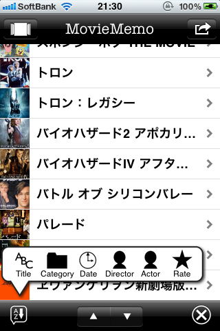Screenshot 2011.04.12 21.29.50