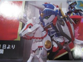 SDX剣士ゼータ