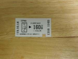P1100379_convert_20120110180309.jpg