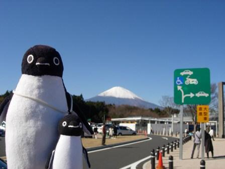 霊峰富士とオレタチ2