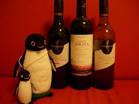 チリ南アのワイン