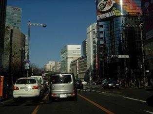 2012.1.29外堀通り3【数寄屋橋】