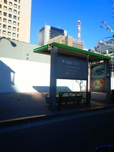 2012.1.29外堀通り24【旧日石ビル】