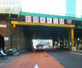 2012.1.29外堀通り26【新橋山手線ガード】