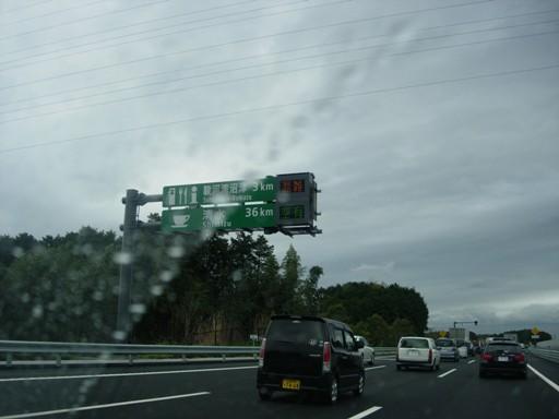 2012.4.14新東名4
