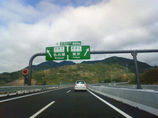 2012.4.15新東名2