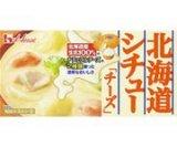 北海道シチューチーズ♪