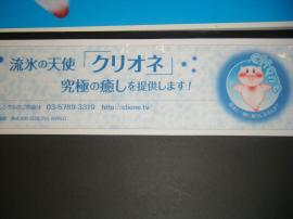 DSCF5159_convert_20101004214951.jpg