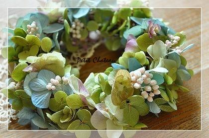紫陽花ミックス (9)