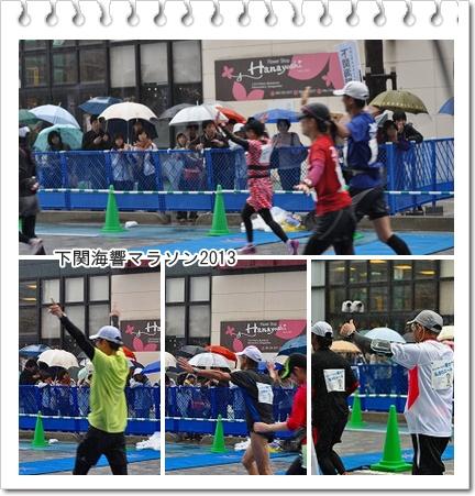 kaikyo finish