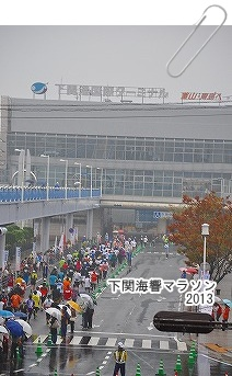 kaikyo2013 (108)