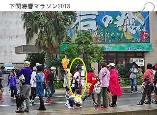 kaikyo2013 (104)