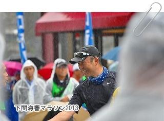 kaikyo2013 (119)