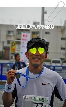 kaikyo2013 (122)