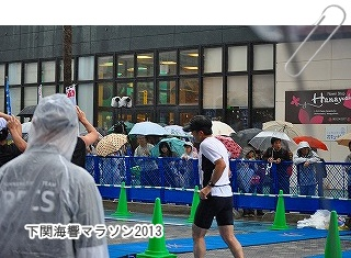 kaikyo2013 (120)