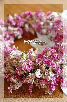 桜色リース