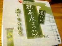 Takoyaki Party6