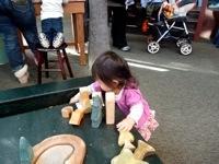 Brooklyn Children Museum5