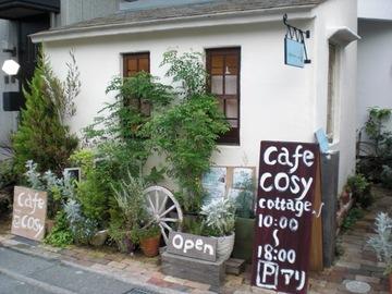 26 cafeacute; cosy cottage 2