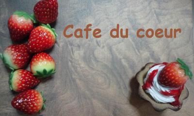 37 Cafeacute; du coeur