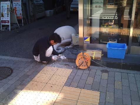神戸GF修理