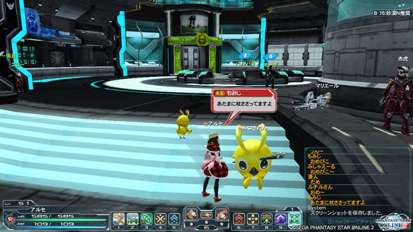 pso20130127_214540_000.png