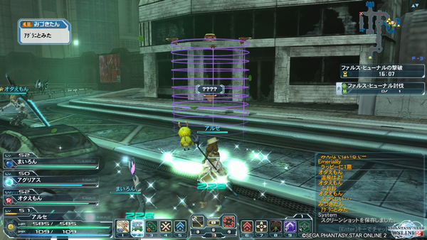 pso20130129_202114_003.png