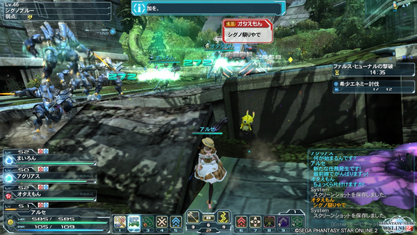 pso20130129_202246_007.png