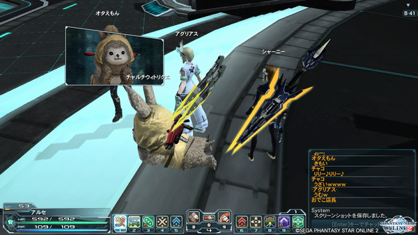 pso20130213_193401_006.png