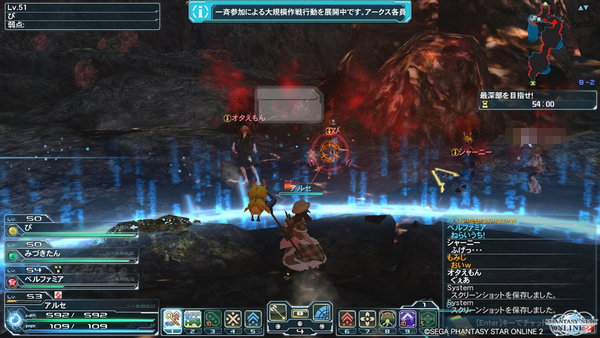 pso20130213_222533_016.png
