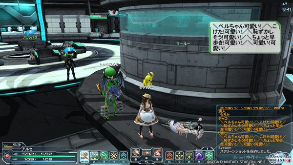 pso20130216_221310_001.png