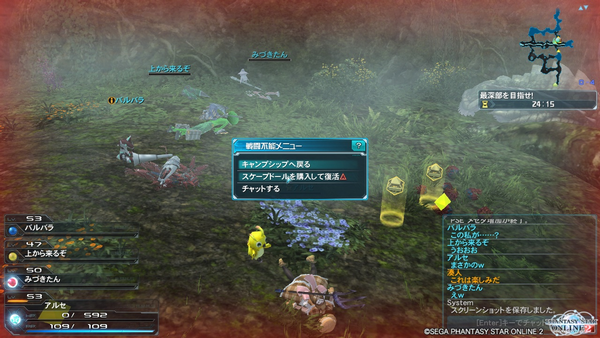 pso20130216_230842_002.png