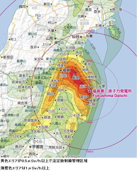 放射能マップ
