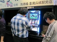 14_俺スロ体験コーナー