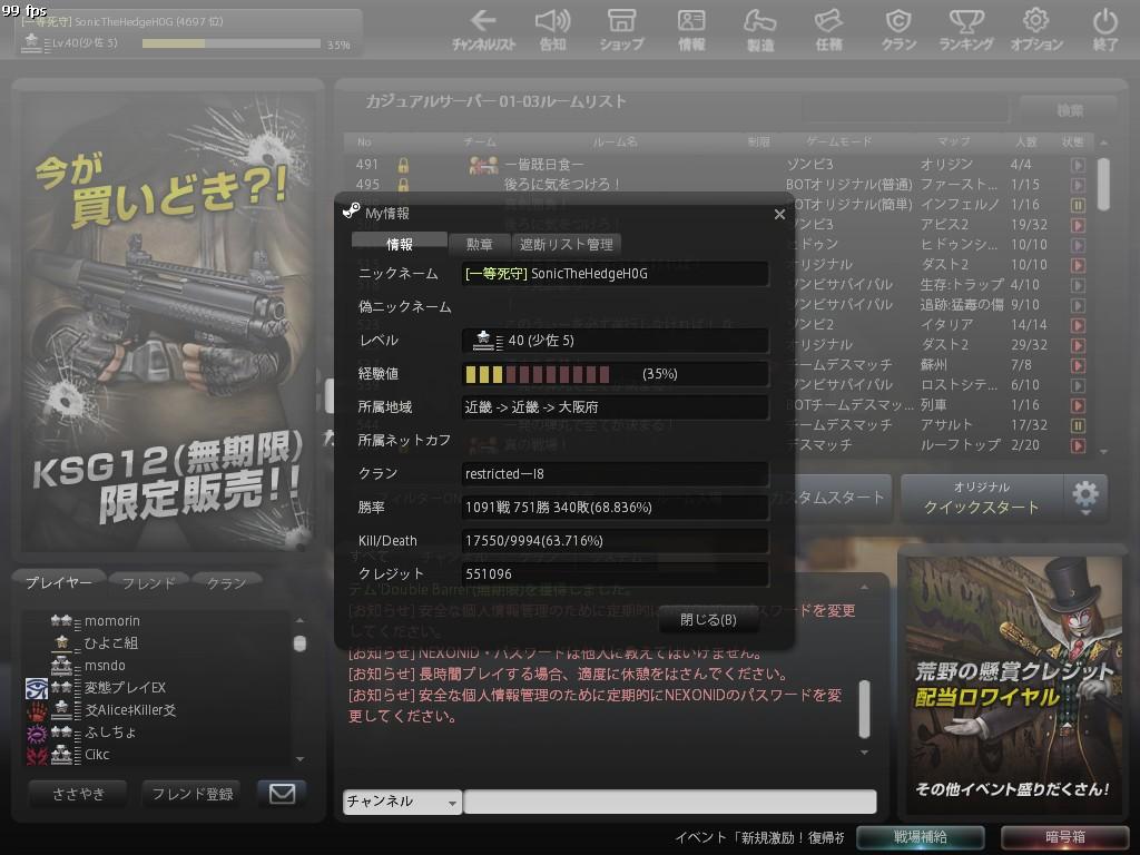Snapshot_20120125_1612000.jpg