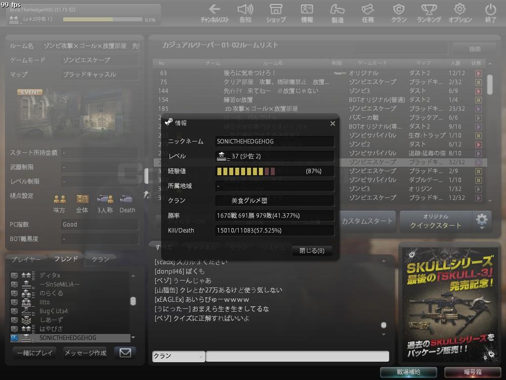 Snapshot_20120225_1858470.jpg