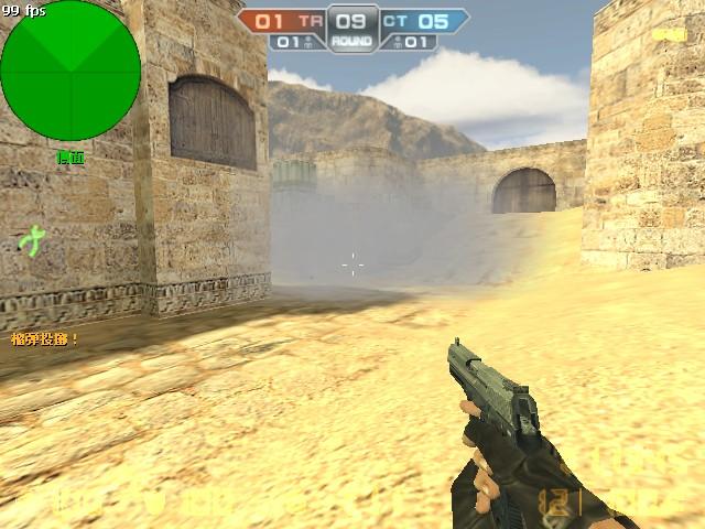 de_dust2_20111214_0626120.jpg