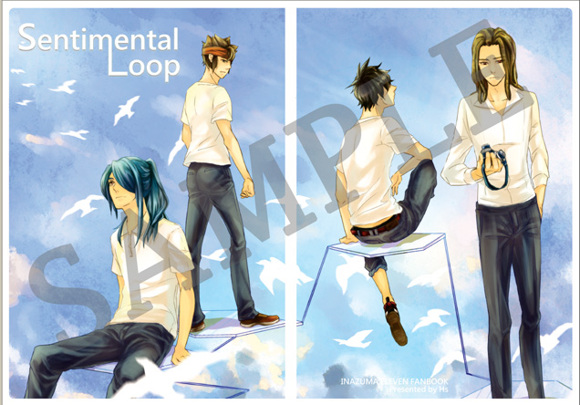 Sentimental Loop cover