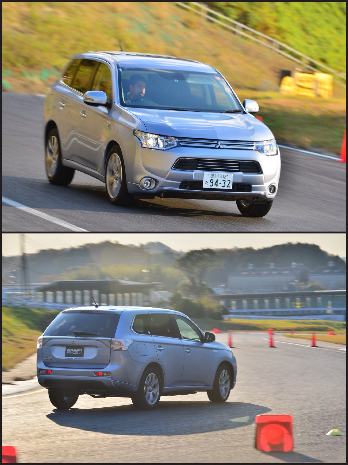 Phev. At oz