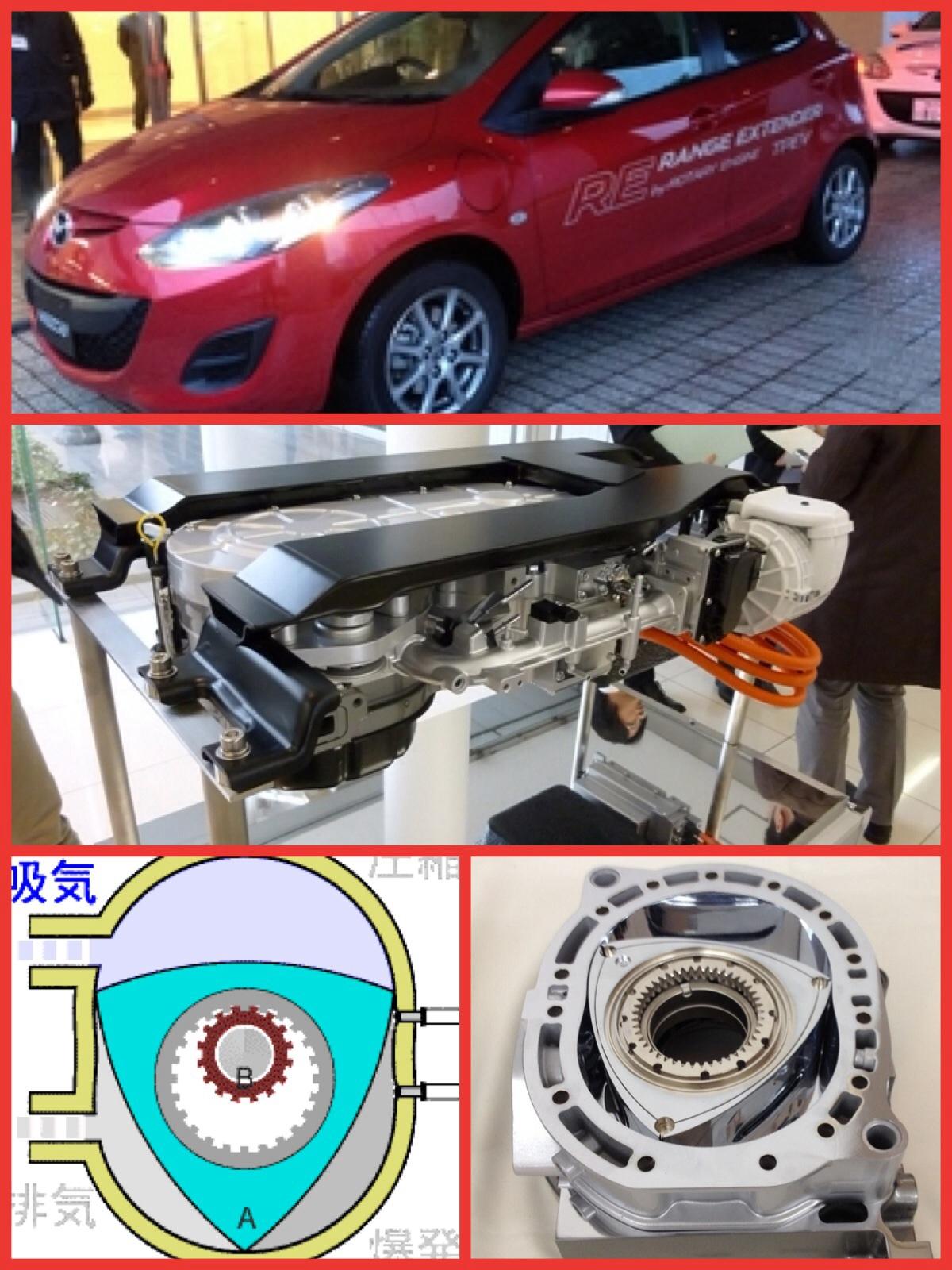 マツダ ロータリーエンジン搭載EV