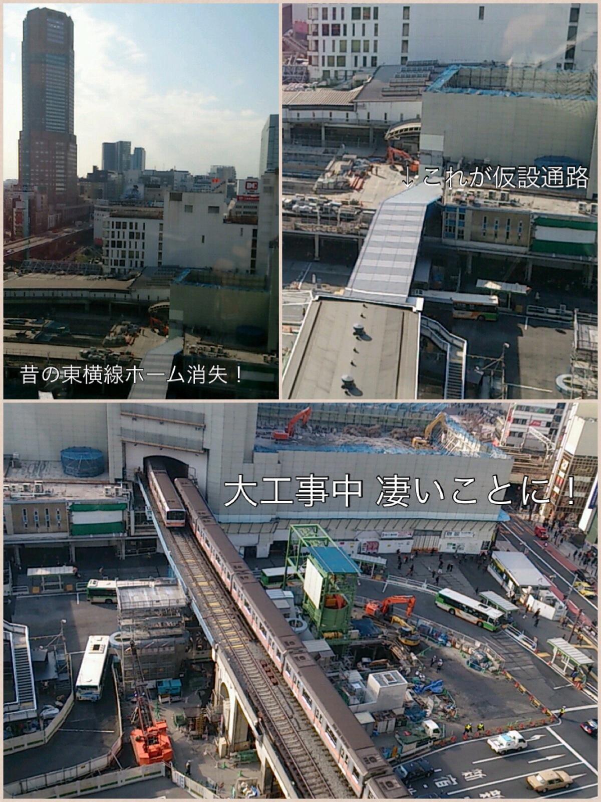渋谷駅 開発中