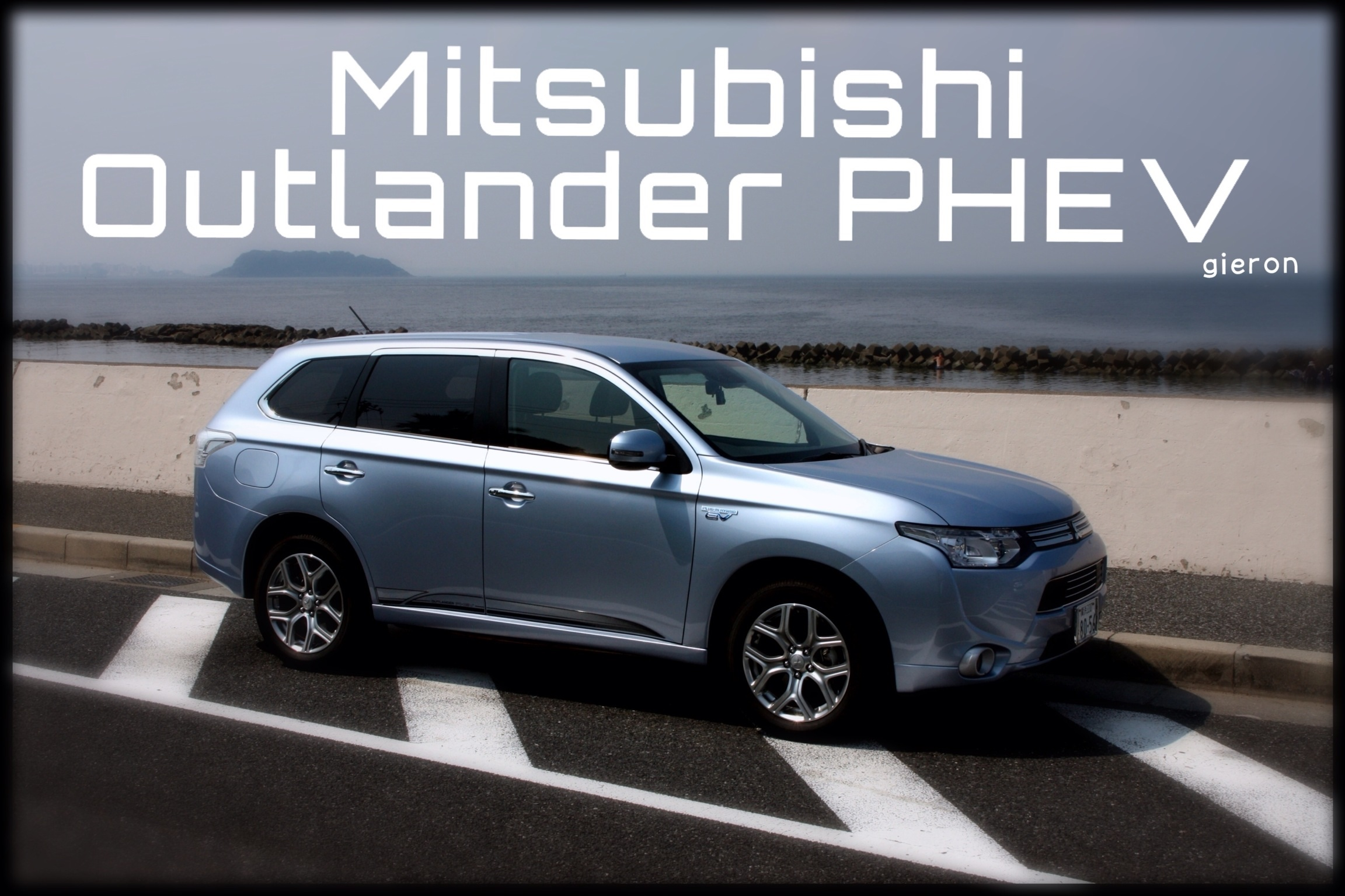 Outlander phev photo