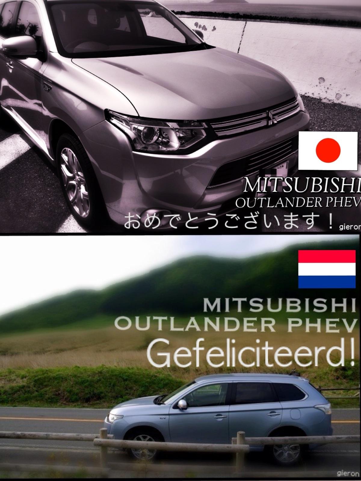 Mitsubishi outlander PHEV Japan To Netherland