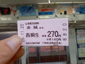 13112101.jpg