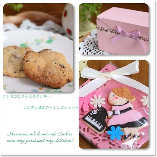 もんちゃん クッキー